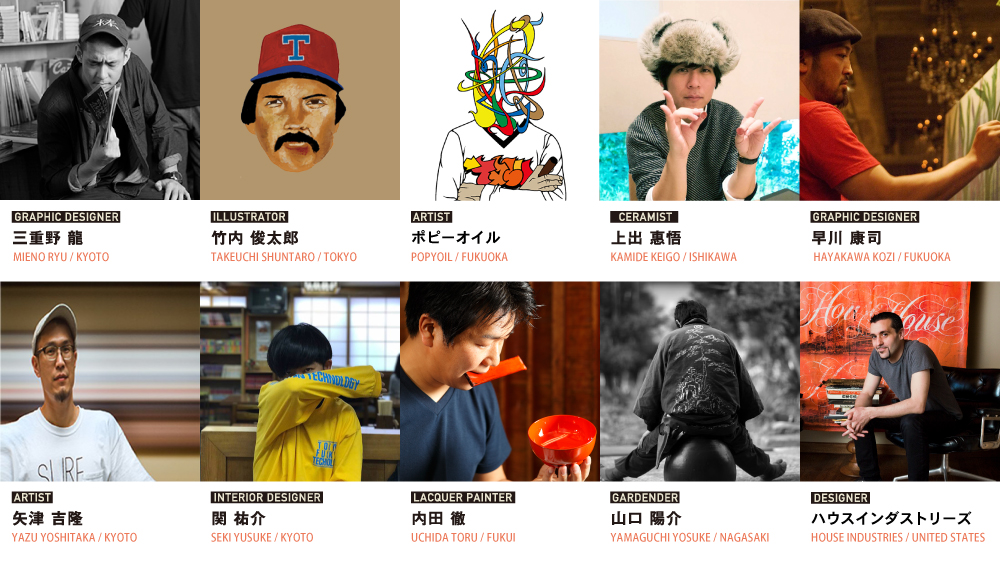 【EVENT】 2017.11.23~26 マルヒロ POP UP STORE & EXHIBITION in 京都-image