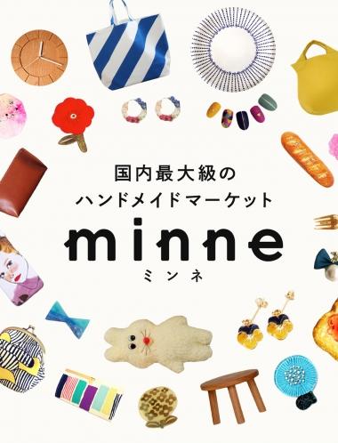 Press Release 「蕎麦猪口大事典 〜minne meets 馬場商店〜」 - 2