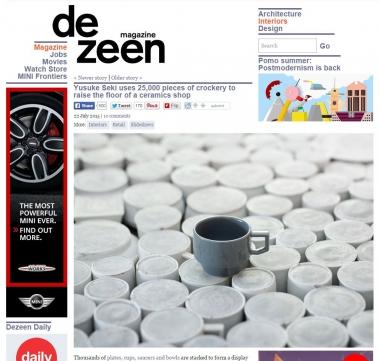 dezeen magazine - 1