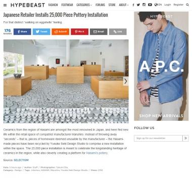 HYPEBEAST - 1