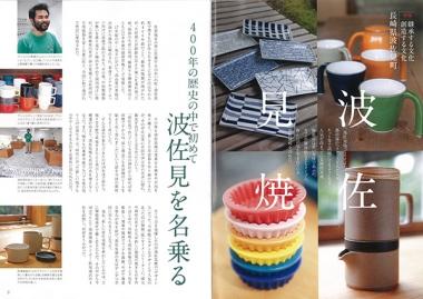 しんきんプラザ No.26 - 1